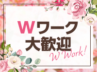 SEINOKIWAMIで働くメリット7