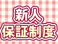 セクハラ学園 戸田校