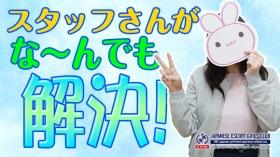Japanese Escort Girls Club 仙台の求人動画