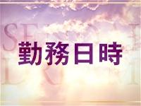仙台Dream六丁の目・新港・多賀城で働くメリット2