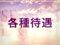 仙台Dream六丁の目・新港・多賀城で働くメリット3
