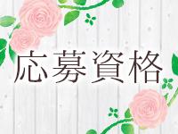 仙台リフレッシュサロンGOO