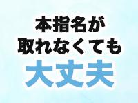 仙台回春性感マッサージ倶楽部で働くメリット3