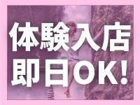 仙台回春性感マッサージ倶楽部で働くメリット9