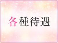仙台物語で働くメリット3