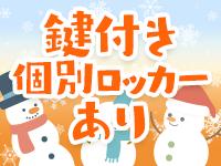 仙台手こき専門店 ネコの手で働くメリット6