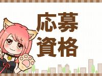 仙台手こき専門店 ネコの手で働くメリット3