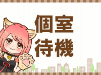 仙台手こき専門店 ネコの手で働くメリット5