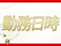 仙台OL委員会