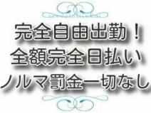 安心・安全・安定のAAA絶対宣言!!