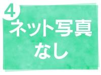 洗体アカスリとHなスパのお店(札幌ハレ系)