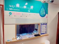 洗体アカスリとHなスパのお店(札幌ハレ系)で働くメリット4