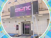 カワサキ EROTIC(ソープランド)で働くメリット4