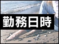 世田谷美人奥様アロマ倶楽部で働くメリット2