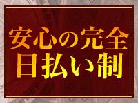 セクシーキャット 神田店で働くメリット1