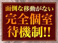 セクシーキャット 神田店で働くメリット2