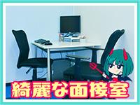 渋谷制服天国で働くメリット1