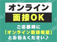 渋谷制服天国(ユメオトグループ)で働くメリット6