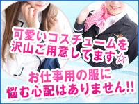 渋谷制服天国