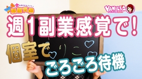 制服天国のバニキシャ(女の子)動画