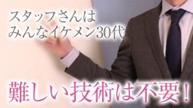 制服天国のバニキシャ(スタッフ)動画