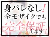 安心の保証完備!!