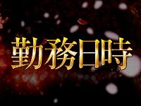 SM倶楽部FACE(フェイス)で働くメリット1