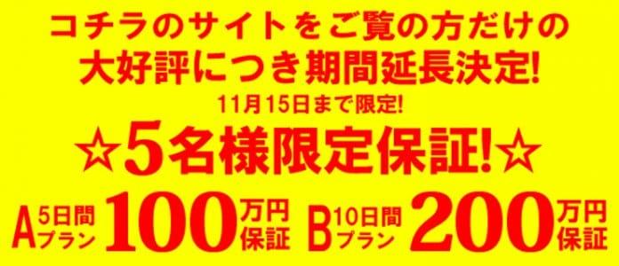 シャブール 名古屋店