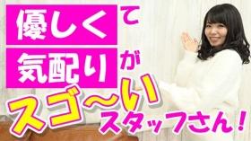 シャブール渋谷のバニキシャ(女の子)動画