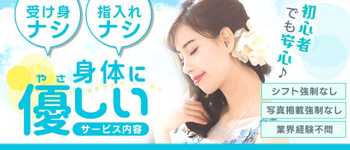 イエスグループ福岡 海上空天の求人画像
