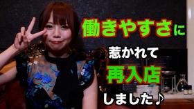 Sharon横浜に在籍する女の子のお仕事紹介動画