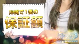 sheep-沖縄デリヘル-のバニキシャ(女の子)動画