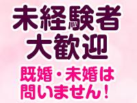 人妻ネットワーク 渋谷~目黒編で働くメリット4