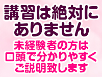 人妻ネットワーク 渋谷~目黒編で働くメリット5