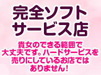 人妻ネットワーク 渋谷~目黒編で働くメリット7