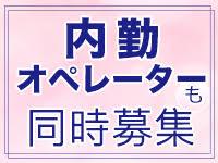 人妻ネットワーク 渋谷~目黒編で働くメリット9
