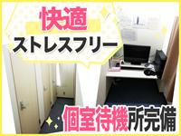 渋谷蘭の会で働くメリット1
