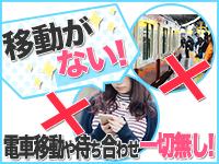 渋谷蘭の会で働くメリット5