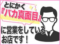 渋谷蘭の会で働くメリット9