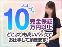 地域No. 1バック時給20000円+余裕の7万保証!のアイキャッチ画像