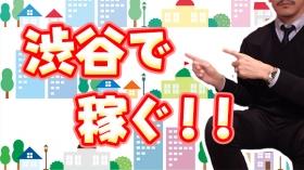 渋谷くぃーんずのバニキシャ(スタッフ)動画