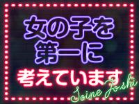 渋谷・五反田 添い寝女子で働くメリット5