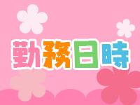 KOIMONOGATARI-恋物語-で働くメリット1