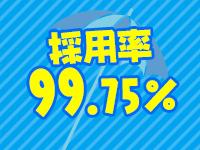KOIMONOGATARI-恋物語-で働くメリット3