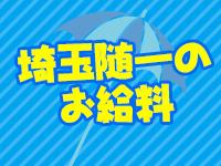 KOIMONOGATARI-恋物語-で働くメリット4
