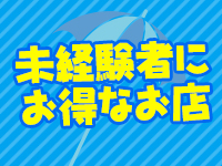 KOIMONOGATARI-恋物語-で働くメリット6