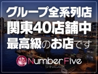 Number Fiveで働くメリット1