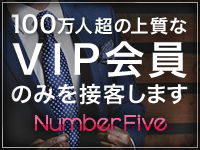 Number Fiveで働くメリット2