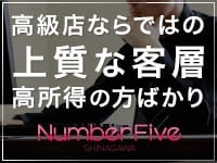 Number Fiveで働くメリット8