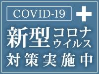 白い巨乳 新橋店(秋コスグループ)で働くメリット2